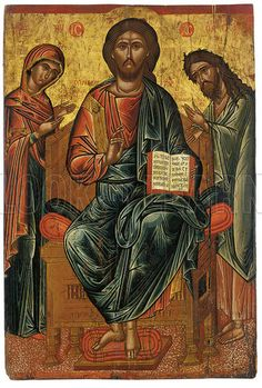 Look and Learn History Picture Library Orthodox Catholic, Orthodox Prayers, Catholic Art, Early Christian, Christian Art, Christ Pantocrator, Roman Church, History Images, Byzantine Art