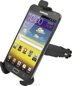 """Держатель для телефона автомобильный """"Zipower"""". PM 6609  — 388.8 руб. —  Автомобильный держатель для телефона """"Zipower"""" подходит к любому автомобилю. Выполнен из высококачественного ABS пластика. Благодаря наличию в комплекте зарядного устройства USB ваш телефон или смартфон не разрядится в дороге. Держатель устанавливается в прикуриватель. Особенности держателя: Совместим со смартфонами: Samsung Galaxy Note 1, Samsung Galaxy Note 2, Samsung Galaxy S IV. Легко устанавливается, легко…"""