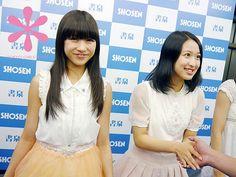 20140314 HITOMI & YURI