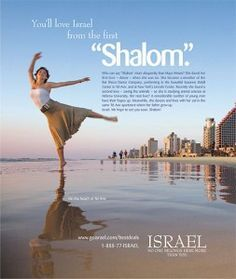 """""""You'll love Israel from the first Shalom"""" - Israel tourism campaign."""