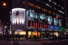 i REALLY wanna go to this forever 21.