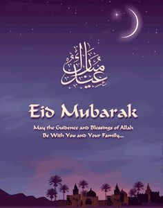 Eid Mubarak! And may Allah especially protect, guide and bless the people suffering in Gaza and bring victory for Palestine. Ameen.