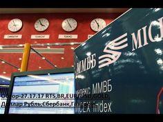 Обзор-27.17.17 RTS,BR,EUR/USD,GOLD,Доллар Рубль,Сбербанк,Газпром.