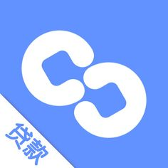 #NEW #iOS #APP 急借钱-现金小额借款贷款信用钱包 - Guang Jun Yuan Da (XIAMEN)Financial Service Co.,Ltd. App Icon, Tech Companies, Finance, Company Logo, Symbols, Letters, Logos, Application Icon, A Logo