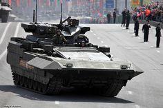 Тяжелая боевая машина пехоты Т-15 объект 149 на тяжелой гусеничной унифицированной платформе Армата