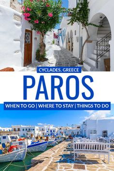 Dreaming of a trip to the Greek islands? This brief travel guide to Paros shares tips for the best time to visit, where to stay, and things to do on this popular island destination in the Cyclades. #Greece #Paros #Cyclades #travel #traveltips #GreeceTravel #GreekIslands Mykonos, Santorini, Europe Travel Guide, Travel Guides, Travel Plan, Time Travel, European Destination, European Travel, Places To Travel