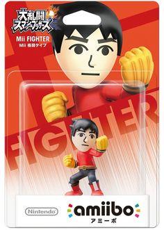 Amiibo Mii Brawler (Super Smash Bros.)