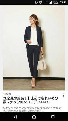 Office Attire, Office Outfits, Office Wear, New Outfits, Casual Outfits, Singapore Outfit, Office Fashion, Women's Fashion, Business Dresses