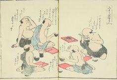jichosai_00021   - Japaaan 日本文化と今をつなぐ