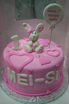 The most fantastic cakes for your wee one's 1st birthday (Toronto)
