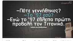 Greek Quotes, Funny Things, Jokes, Funny Stuff, Husky Jokes, Fun Things, Memes, So Funny, Funny Pranks