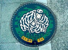 art design   street design   japan   manhole cover   col. 16