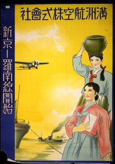 Manchurian Airlines Air Service Between Shinkyo and Ra-nan (