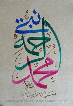 """Muhammed (s.a.v.) rahmet peygamberidir."" ""Muhammed (s.a.v.) is the prophet mercy"""