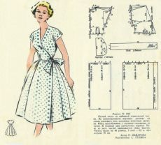 Photo from album on Yandex. Vintage Dress Patterns, Dress Sewing Patterns, Vintage Sewing Patterns, Vintage Dresses, Costura Fashion, Couture Vintage, 1950s Fashion Dresses, 1950s Style, Vestidos Vintage
