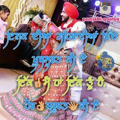 Punjabi Quotes Punjabi Photos Punjabi Pictures Punjabi Couples Punjabi Status Punjabi Couples