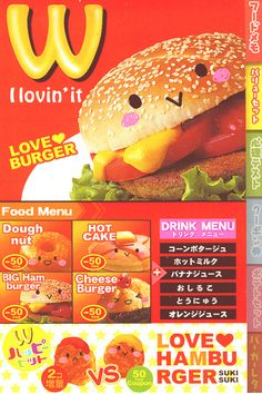 Cute burgers! Only in Japan!