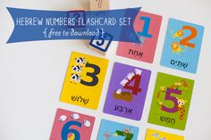 Free Hebrew Language Printables- adorable number cards you can print for free