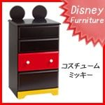 Mickey Mouse(mickey mouse) Wouldn't really go with the new room, but Max would love this! @Brenda Byrne