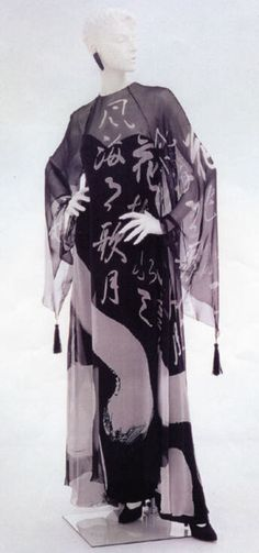 "Hanae Mori ""Sumie"" dress ca. 1989 via The Costume Institute of the Metropolitan Museum of Art"