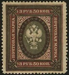Russia 3.50 R lilac red / dark olive gray on ungummed paper, perforated 13½:13¼, perfect got color sample, certificate with photograph Mandrovski  ...