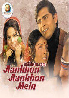 Aankhon Aankhon Mein Hindi Movie Online - Rakesh Roshan, Rakhee and Pran. Directed by J. Om Prakash. Music by Shankar Jaikishan. 1972 ENGLISH SUBTITLE