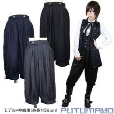 PUTUMAYO/プトマヨ ストライプ王子パンツ