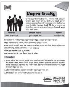 Bd Jobs Today