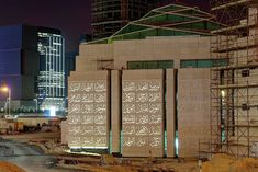 Gallery - Translucent Concrete Animates the Facade of this Abu Dhabi Mosque - 7