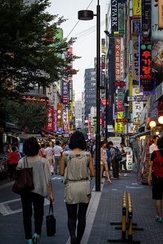 Busy streets of Seoul Korea. Such a clean and beautiful city.