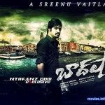 Jr.NTR's - Baadshah Latest Posters | Info Online Pages