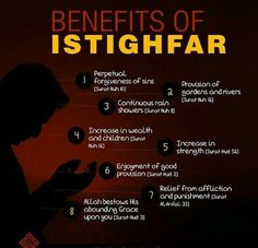 The benefits of Istighfar according to Holy Qur'an. I seek forgiveness from ALLAH! Islam Hadith, Islam Muslim, Allah Islam, Islam Quran, Alhamdulillah, Duaa Islam, Islamic Love Quotes, Muslim Quotes, Islamic Inspirational Quotes