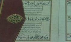 Ahmed Şemseddin Karahisari – Kur'an'la Ülfet Platformu Personalized Items