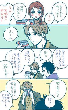 Takano Ichigo, Anime Comics, Shoujo, Manga, Kawaii, Fan Art, Cartoon, Drawings, Funny