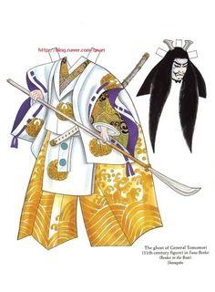 종이인형 (가부키) : 네이버 블로그 Kimono Origami, Japanese Oni Mask, Japanese Warrior, Diy Paper, Paper Crafts, Paper Doll Costume, Kabuki Costume, Costumes Around The World, New Year's Crafts