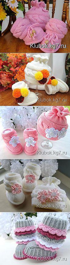 Muy elegante, los zapatos botines de bebé | Maraña