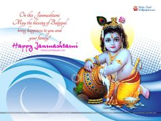 If you are looking for the Lucknow and Top Ten SEO Company In Lucknow, Top Company in Lucknow We provide end-to-end Internet marketing services at affordable prices. Call us on 8299524598 Janmashtami Greetings, Janmashtami Wishes, Krishna Janmashtami, Janmashtami Pictures, Janmashtami Quotes, Happy Janmashtami Image, Independence Day Wallpaper, Banner Background Images, Krishna Wallpaper