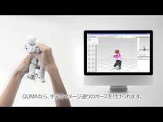 QUMA - YouTube