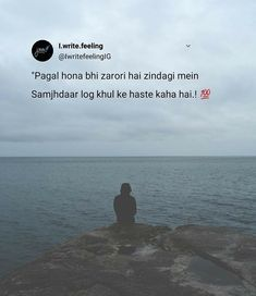 Pagal hona bhi zaroori hai zindagi mein Samjhdar log khul ke haste kaha hai. To know more visit my Blog.. Zindagi #zindagi #shayari #sad #zindgi #jindagi #lifequotes #true #factoflife Hindi Words, Hindi Quotes, Qoutes, Better Life Quotes, Medical Quotes, My Diary Quotes, Bollywood Quotes, Best Quotes, Nice Quotes