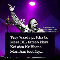 Fifi Nfak Lines, Nusrat Fateh Ali Khan, Urdu Poetry, Romantic, Facebook, Sayings, Quotes, Life, Quotations
