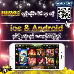 Spiele für das tablet