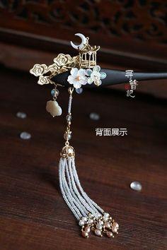 Cute Jewelry, Hair Jewelry, Jewelry Accessories, Fantasy Hair, Fantasy Jewelry, Asian Hair Pin, Estilo Tomboy, Hair Sticks, Hair Ornaments