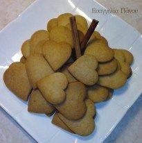 Κουλουράκια κανέλας - Dairy-Free Biscuit Donuts, Biscuits, Cinnamon Cookies, Snack Recipes, Snacks, Dairy Free, Chips, Vegetables, Sweet