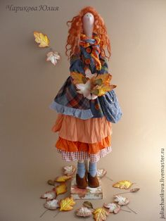 tilda outono