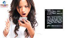 Entenda os tipos de alertas e avisos em casos de desastres naturais emitidos pelo governo japonês.