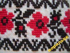 Старинный домотканный рушник с вышивкой. 32х200 см. Вышивка -мелкий крест. Происхождение -  Южный Урал.