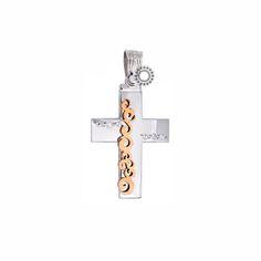 Βαπτιστικός σταυρός για κορίτσι ΤΡΙΑΝΤΟΣ από λευκόχρυσο Κ14 με ροζ ένθετο σχέδιο και ζιργκόν | Σταυροί βάπτισης ΤΣΑΛΔΑΡΗΣ στο Χαλάνδρι #τριάντος #βαπτιστικοί #σταυροί #κορίτσι