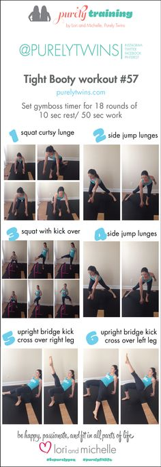 18 mnute interval for a tight butt purely training workout #57 #fitfluential #homeworkouts