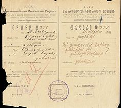 Lavrentiy Pavlovich Beria – Document Signed 01/21/1926 – sovietology books store