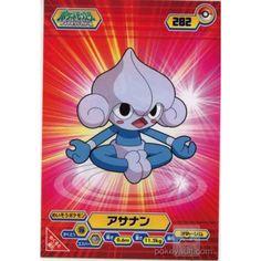Pokemon 2008 Meditite Large Bromide Diamond & Pearl Series #5 Chewing Gum Promo Card